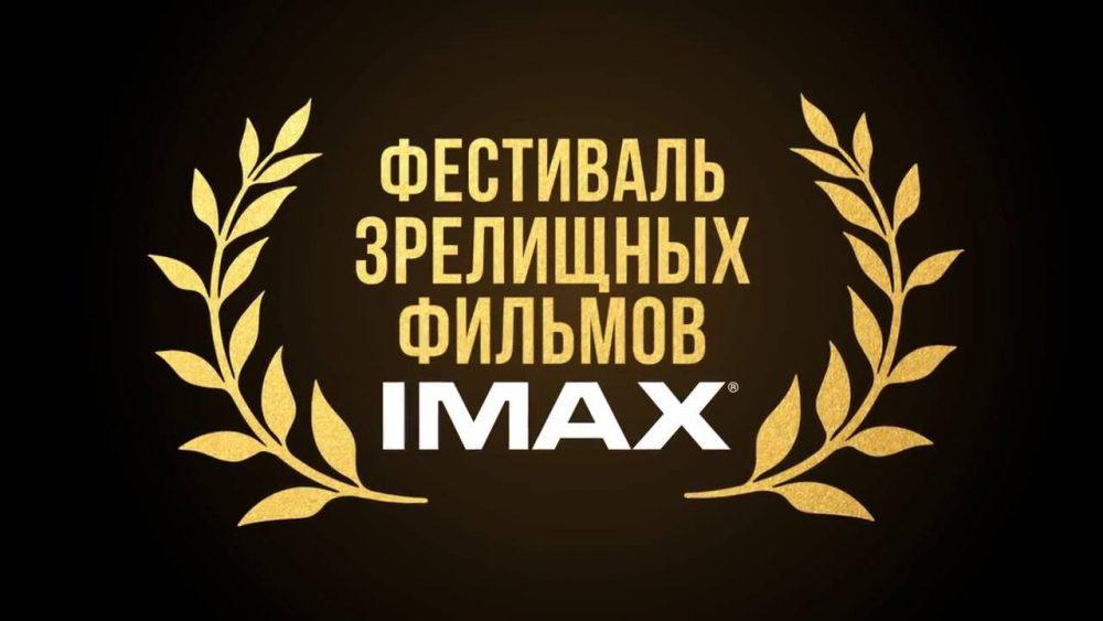 Уникальная возможность еще раз пересмотреть кино Варкрафт в IMAX — акция от Синема Парк