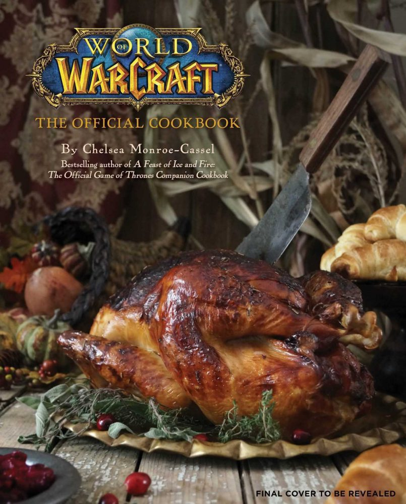 Книга рецептов World of Warcraft