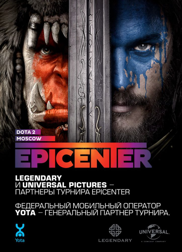 EPICENTER_Moscow_Warcraft